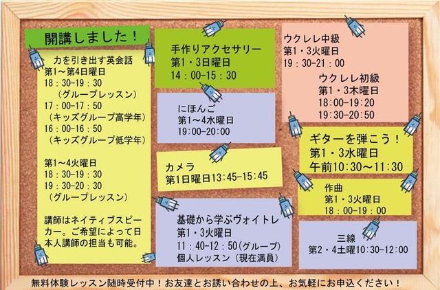 top_keijiban170101.jpg